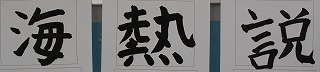 20201215-img_1665.jpg