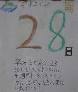 20210205-img_2587.jpg