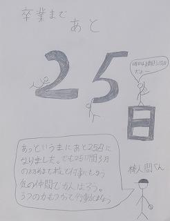 20210210-img_2717.jpg