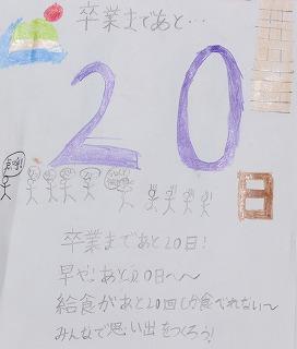 20210218-img_3044.jpg