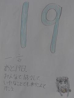 20210219-img_3087.jpg