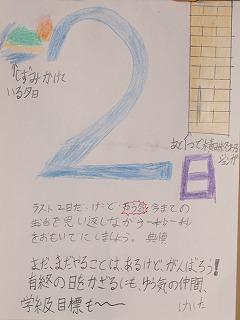 20210317-img_4324.jpg