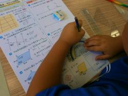 「小学生 分度器 画像」の画像検索結果