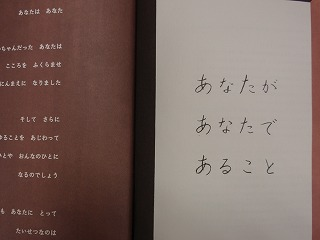 読み語り本②