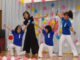 鯛ノ浦ダンス