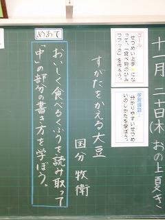 3年授業③