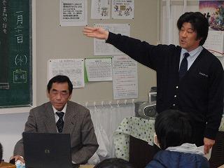 租税教室③