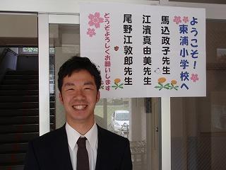 尾野江先生