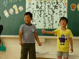 学校探検⑤