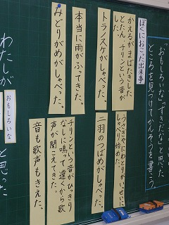 3年国語④