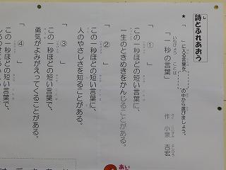 20201008-dscn4336.jpg