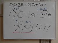 20200420-cimg4979.jpg