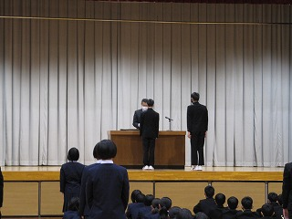 校内漢字コンテスト