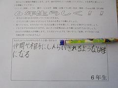 20200406-img_6741.jpg