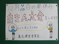 20201209-img_0436.jpg