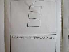20210121-img_1004.jpg