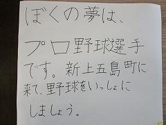 20210126-img_1137.jpg
