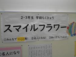 20200520-dscn0052.jpg