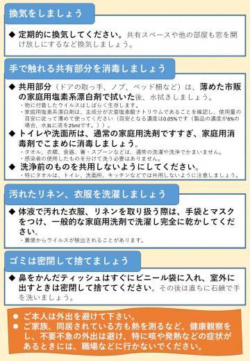 20210826-kenkyoui4.jpg
