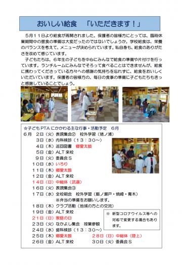 20200518-hamasho1-9-3.png