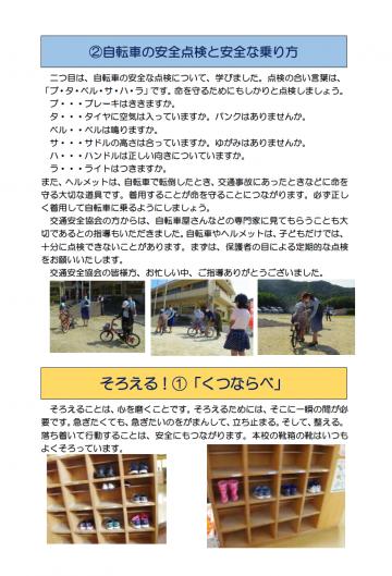 20200522-hamasho1-11-2.png