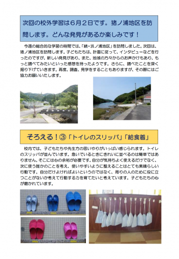 20200529-hamasho1-13-2.png