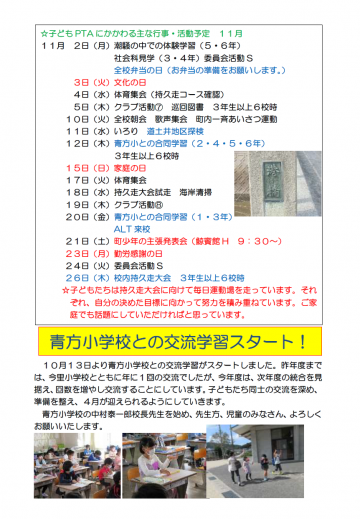 20201014-hamasho1-42-2.png