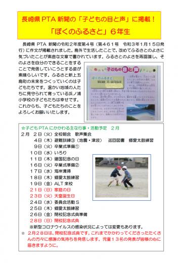 20210119-hamasho1-63-3.png