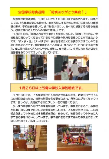 20210127-hamasho1-65-2.png