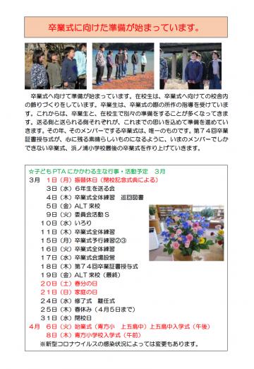 20210209-hamasho1-68-2.png